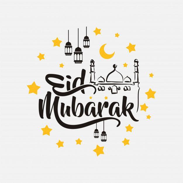 Eid closure